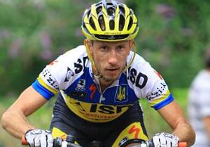 Маунтинбайк. Украинец на пьедестале гонки первой категории в Словении