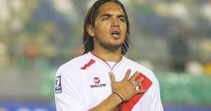 Перу теряет еще одного игрока