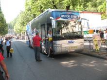 Велоспорт. Автобус Quick Step задержан французской полицией.