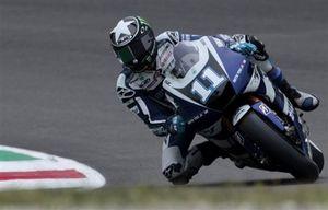 """MotoGP. Спис: """"Шансы на победу невелики"""""""