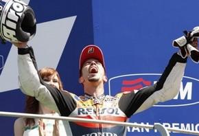 """MotoGP. Довициозо: """"Вопрос чемпионства все еще открыт"""""""