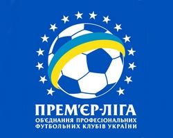 Премьер-лига расписала второй тур