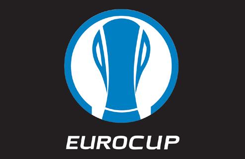 Азовмаш — в квалификационном раунде Еврокубка