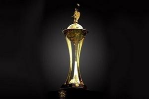 Известна дата жеребьевки первых раундов Кубка Украины