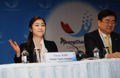 Пхенчхан примет Зимнюю Олимпиаду 2018 года