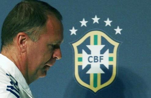 Бразилия — Парагвай. Как это было