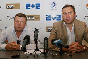 МБК Николаев начинает подготовку к сезону