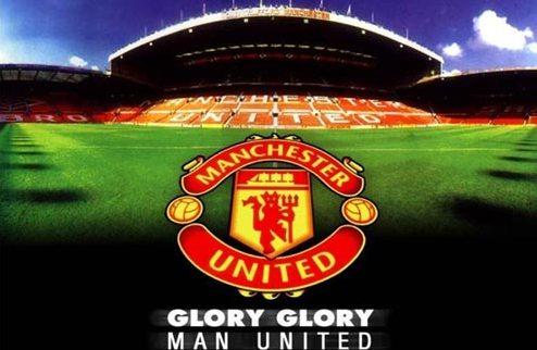 Манчестер Юнайтед — самый дорогой клуб в мире спорта