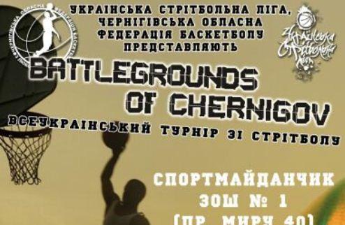 УСЛ-2011. Battlegrounds Of Chernigov