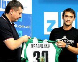 Карпаты подтвердили Кравченко и подписали молодого голкипера