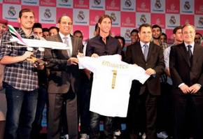 Реал подписал крупный спонсорский контракт