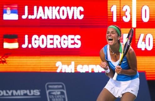 Торонто (WTA). Кузнецова и Янкович вылетают