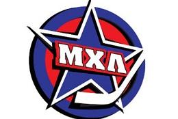 Сибирским клубам разрешили участвовать в МХЛ