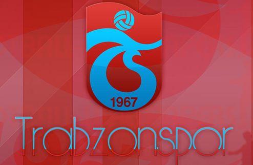 Трабзонспор заменит Фенербахче в Лиге чемпионов