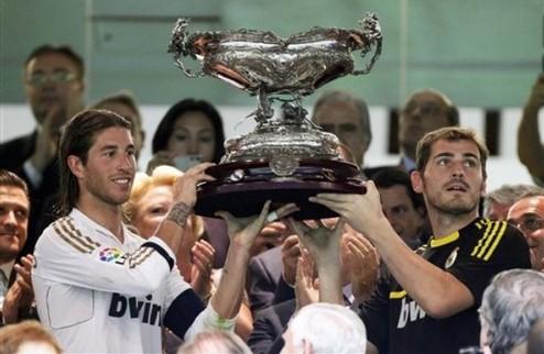 Реал выигрывает трофей Сантьяго Бернабеу + ВИДЕО