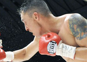 Шимицу отобрал чемпионство у Касареса