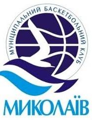 МБК Николаев объявил состав участников своего турнира