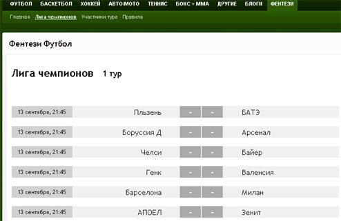 ������� ������������� Football.ua