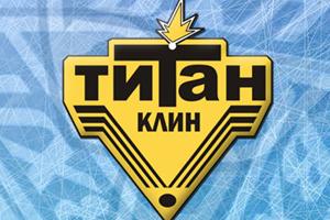 Скандал в ВХЛ: Титану засчитано техническое поражение