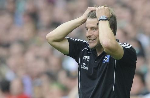 Гамбург уволил тренера