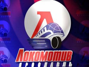 КХЛ. Абонементы на матчи Локомотива будут действовать в ВХЛ