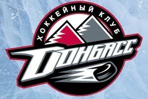 Донбасс расстается с четырьмя игроками