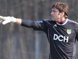 Футболисты Металлиста – о жеребьевке Кубка Украины