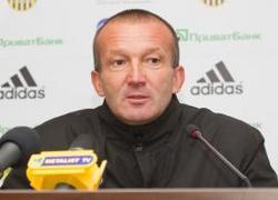 """Григорчук: """"Было такое ощущение, будто в еврокубках играем"""""""