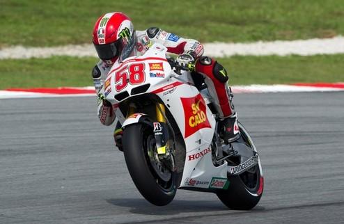 MotoGP. ����� � �������� �������� ��-�� ������� ������