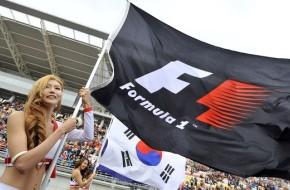 Будущее Гран-при Кореи под вопросом