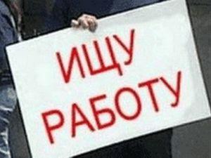 ФК Львов попал на электронную биржу труда для футболистов