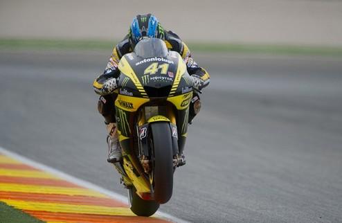 MotoGP. Гран-при Валенсии. Хэйес выигрывает разогрев