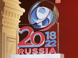 ФИФА утвердила торговые марки ЧМ-2018 в России