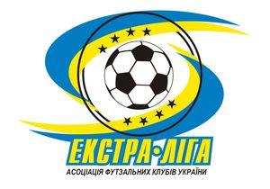 Футзальный чемпионат проведет Экстра-лига