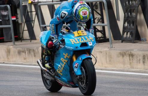 Сузуки уходит из MotoGP