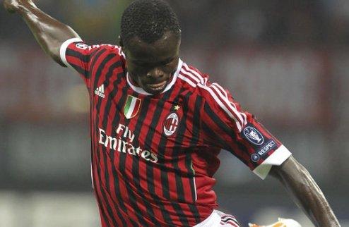 Тайво хочет остаться в Милане