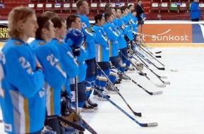 Сборная Казахстана не примет участия в Кубке Евровызова