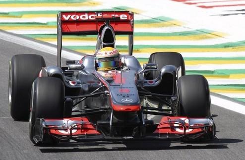 Гран-при Бразилии. Льюис Хэмилтон выигрывает вторую практику