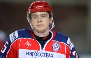 КХЛ. Кузнецов не примет участия в Кубке Первого канала