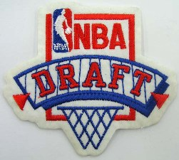 НБА. Неудачники драфта могут получить второй шанс