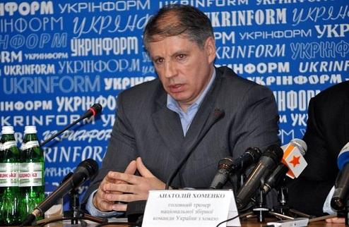 Сборная Украины начинает подготовку к чемпионату мира
