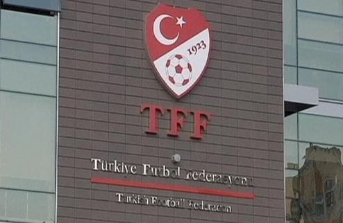 Турецкий скандал: суд рассмотрит дело о договорняках в феврале