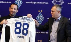 Динамо и Олимпийский: история продолжается