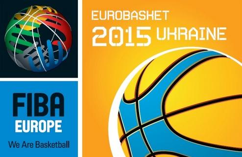 Официально. Украина — хозяйка Евробаскета-2015