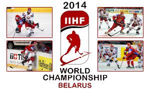 Конгресс США просит IIHF забрать у Беларуси ЧМ-2014