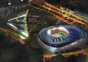 В России полным ходом возводятся новые стадионы