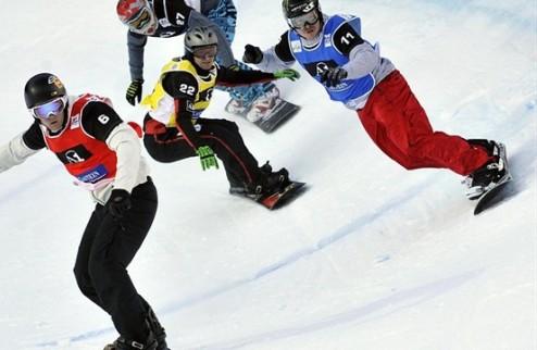 Сноуборд. Этап Кубка мира отменен