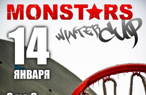 ������ ������ �� ��������� Monstars winter cup 2012