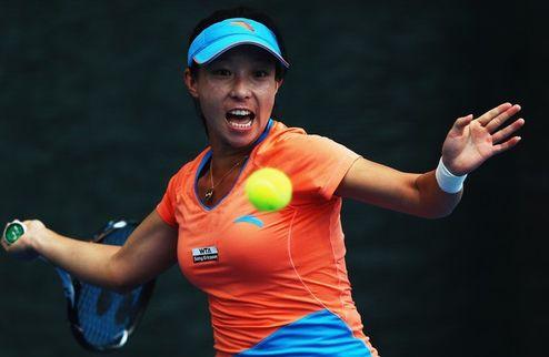 Окленд (WTA). Первый китайский триумф