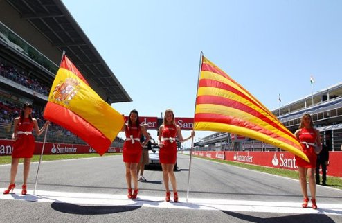 ���������: ���� MotoGP, ���� �-1